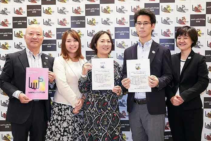 tokyo 2020 organising committee,tokyo 2020 best practice pride index awards,tokyo 2020 pride index awards,pride index awards,tokyo 2020 games