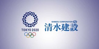 olympic and paralympic games tokyo 2020,paralympic games tokyo,tokyo 2020 sponsors,tokyo 2020 olympic and paralympic games,tokyo 2020