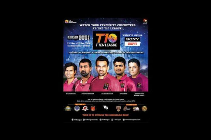 T10 League Zaheer Khan,T10 League Indian players,indian players in t10 league,zaheer khan,t10 league