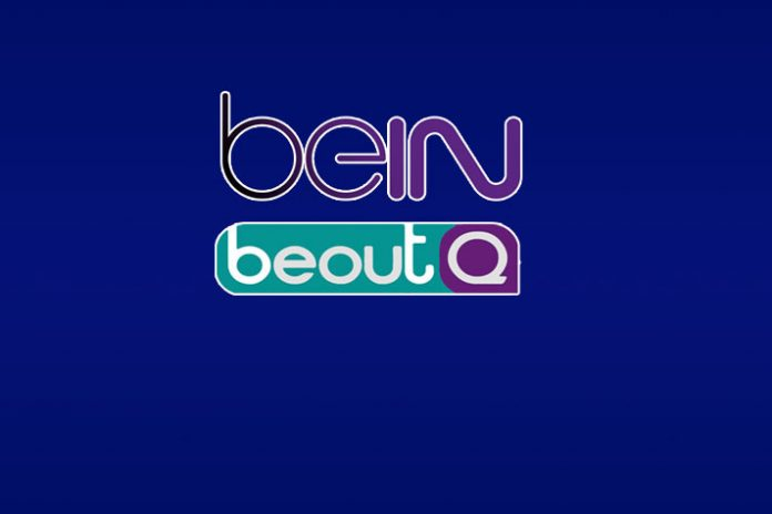 beIN lawsuit against saudi arabia,BeoutQ Piracy row,beIN Saudi Arabia lawsuit,beoutq,bein media group
