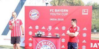 Adidas FC Bayern,FC Bayern Youth Cup,FC Bayern Youth Cup India,FC Bayern Youth Cup India 2018-19,Inter school tournament India