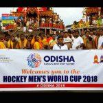 Hockey World Cup,Hockey World Cup campaign,FIH Men's Hockey World Cup,Hockey World Cup Schedule,Hockey World Cup 2018