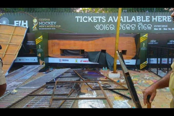Hockey World Cup 2018,Hockey World Cup tickets,FIH Hockey Men's World Cup,FIH Hockey World Cup tickets,OdishaHockey World Cup 2018