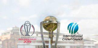 ICC World Cup 2019,ICC World Cup,World Cup Trophy Tour,ICC World Cup Trophy India,ICC Cricket World Cup