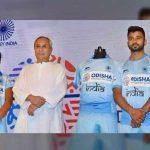 FIH Hockey World Cup,2018 Hockey World Cup,FIH 2018 Men's Hockey World Cup,astro turfs Sundargarh,Odisha Chief Minster Naveen Patnaik