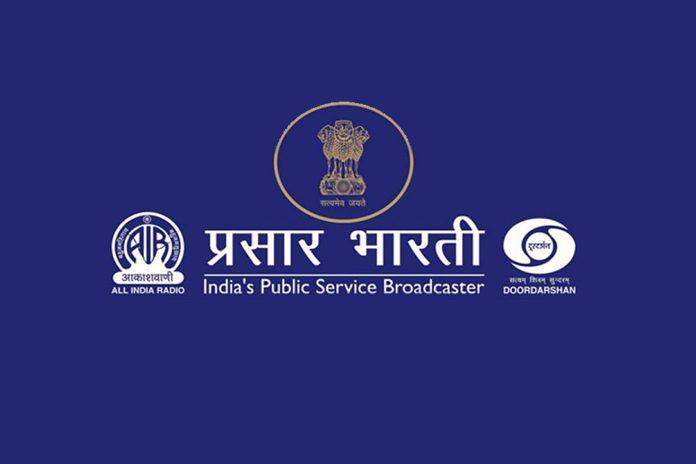 MIB Sports Broadcasting,Sports Broadcasting Amendment,MIB Prasar Bharati,Ministry of Information and Broadcasting,Mandatory Sharing with Prasar Bharti