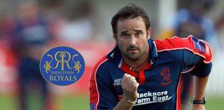 Rajasthan Royals bowling coach,Steffan Jones IPL,Indian Premier Leauge,IPL 2019 Auction,Indian Premier Leauge Auction