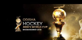 FIH Men's World Cup,Men's Hockey World Cup,Hockey World Cup 2018,Kalinga Hockey Stadium,Odisha Hockey World Cup 2018
