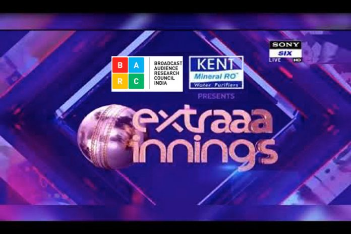 BARC Ratings,DD Sports BARC Rating,Star Sports,Broadcast Audience Research Council ratings,Star Sports BARC Rating