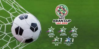 AFC Asian Cup,AFC Asian Cup UAE 2019,AFC Asian Cup Broadcasting rights,AFC Asian Cup watch Live,AFC Asian Cup Star Sports