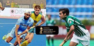 Hockey World Cup LIVE,Hockey World Cup Hotstar,Hockey World Cup India Live,Hockey World Cup India vs Pakistan,FIH Men's Hockey World Cup 2018