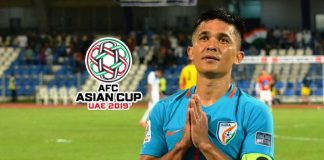 AFC Asian Cup 2019,AFC Asian Cup,AFC Asian Cup 2019 schedule,AFC Asian Cup schedule,AFC Asian Cup media rights