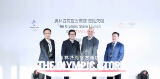 IOC Alibaba,IOC Olympic Store,Alibaba Olympic Store,Tokyo 2020 Olympic Games,Beijing 2022 Olympic Games
