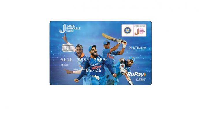 Jana Small Finance Bank card,Jana Bank debit card,Jana Small Finance Bank,Board of Control for Cricket in India,Jana Bank BCCI Partnership