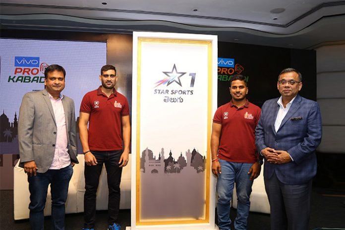 Star Sports 1 Telugu,Star Sports Telugu,Star Sports Telugu Kabaddi,VIVO Pro Kabaddi League,PKL Star Sports