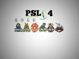 Pakistan Super League Season 4,Pakistan Super League Schedule,PSL Schedule,Pakistan Super League 2019,PSL 2019 Schedule