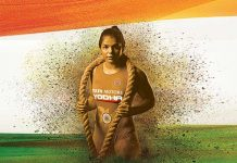 Sakshi Malik,Sakshi Wrestling,Wrestling Federation of India,Indian Wrestling,Asian Championships