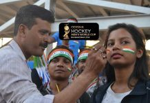 FIH Hockey World Cup,Odisha Hockey World Cup,Hockey World Cup Bhubaneswar,Hockey World Cup 2018,Odisha Hockey Men's World Cup Bhubaneswar 2018