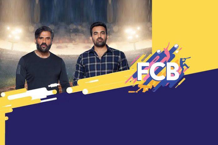 Ferit Cricket Bash,Zaheer Khan FCB,Suniel Shetty Ferit Cricket Bash,Zaheer Khan Ferit Cricket Bash,Zaheer Khan Suniel Shetty