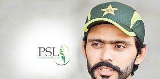 PSL 2019,Fawad Khan PSL 2019,PSL 2019 anthem,Pakistan Super League,Pakistan Super League official anthem
