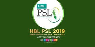 PSL 2019,Pakistan Super League,Pakistan Super League Tickets,PSL 2019 Tickets,Pakistan Cricket Board