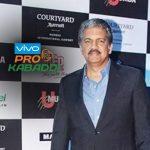 Pro Kabaddi,Anand Mahindra,Anand Mahindra PKL,Pro Kabaddi League,Star India