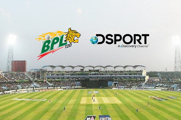 Bangladesh Premier League,BPL 2019 DSport,DSport BPL,Watch BPL 2019 Live,BPL 2019