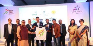 Khelo India Youth Games 2019,Khelo India Youth Games,Khelo India,Youth Games 2019,Sushil Kumar Khelo India