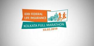 Kolkata Marathon,Kolkata Marathon Dates,Kolkata Marathon Brand Ambassador,IDBI Kolkata Marathon 2019,Kolkata Marathon 2019 registrations