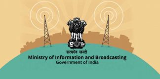 Ministry of Information and Broadcasting,MIB Sports Broadcasting,Prasar Bharti,Sports Broadcasting Bill,Sports Broadcasting