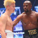 Floyd Mayweather,Nasukawa father,Mayweather Nasukawa Fight,Floyd Mayweather MMA,Mayweather earnings