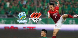 Mediapro Asia,CFA Cup media rights,CFA Cup broadcasting rights,Chinese Football Association,2019 CFA Cup