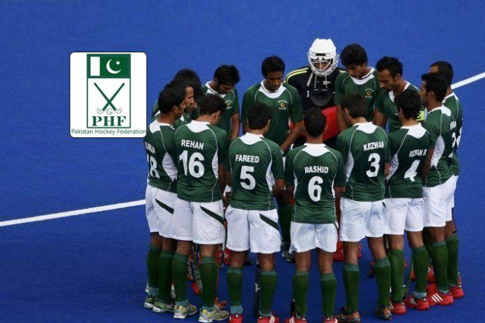 Pakistan hockey,Pakistan hockey Financial Issues,FIH Pro Hockey League,Pro Hockey League,Hockey World Cup 2018