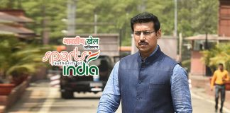 Sports Authority of India,Rajyavardhan Singh Rathore,Central Bureau of Investigation,Sports Authority,Olympics medallist