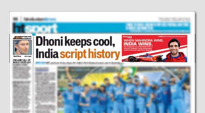 India Australia Series,India ODI series,Mahendra Singh Dhoni,Mahindra Racing,Mahindra Formula E