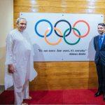 Odisha Chief Minister,Naveen Patnaik,Abhinav Bindra,Abhinav Bindra sports centre,Kalinga Stadium
