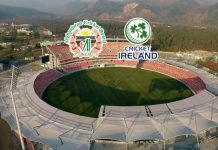 Afghanistan Ireland ICC series LIVE broadcast schedule