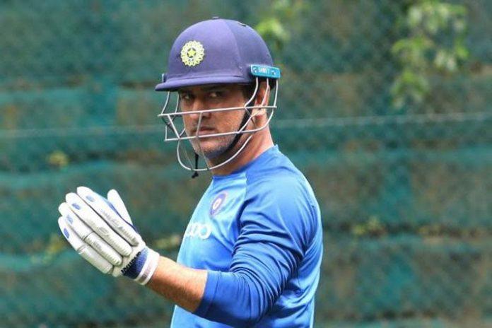 Mahendra Singh Dhoni,MS Dhoni,India New Zealand Series,IND vs NZ 2019,India New Zealand ODI Series