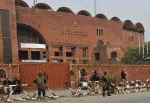 Pakistan Cricket Board,Rahul Dravid,PCB,Ehsan Mani,PCB Chairman