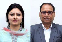 Hockey India VP,Hockey India President,Mushtaque Ahmad,Asian Hockey Federation,Asian Hockey Federation VP