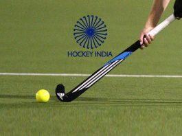Hockey India,FIH Rules of hockey and Regulations,FIH,FIH Rules,Hockey India Online Test