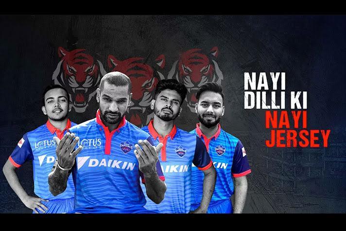 Ipl 2019 After New Name Delhi Capitals Unveil New Colours Insidesport