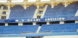 Jharkhand State Cricket Association,JSCA,MS Dhoni,MS Dhoni pavilion,Mahendra Singh Dhoni Pavilion