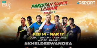PSL 2019 LIVE,PSL 2019,Pakistan Super League,Pakistan Super League 2019,Pakistan Super League Live