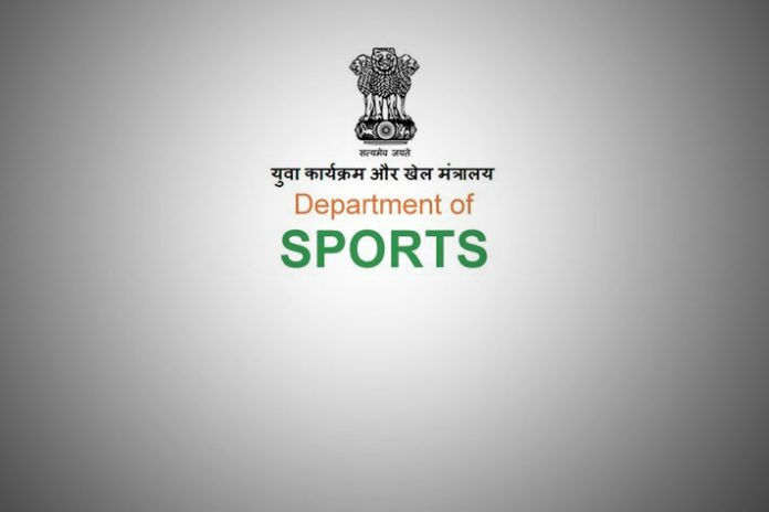 Sports Ministry,Sportspersons cash awards,Sports Cash Awards,Sports Award,Ministry of Youth Affairs and Sports