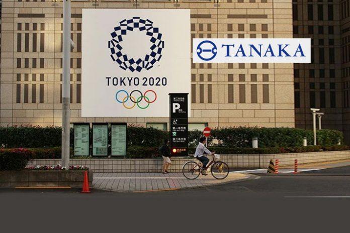 Tokyo 2020,Tokyo 2020 Olympic Games,Tokyo 2020 Games,Tokyo Olympic Games,Tokyo Olympic Sponsorships