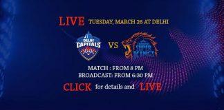IPL 2019,IPL 2019 Live,Chennai Super Kings vs Delhi Capitals Live,Watch CSK vs DC Live,Indian Premier League