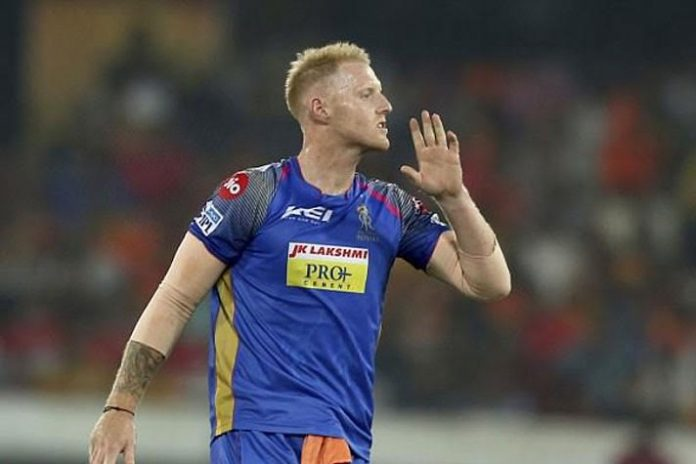 IPL Moneyball,IPL Player Salary,IPL Salary,Ben Stokes,Rajasthan Royals