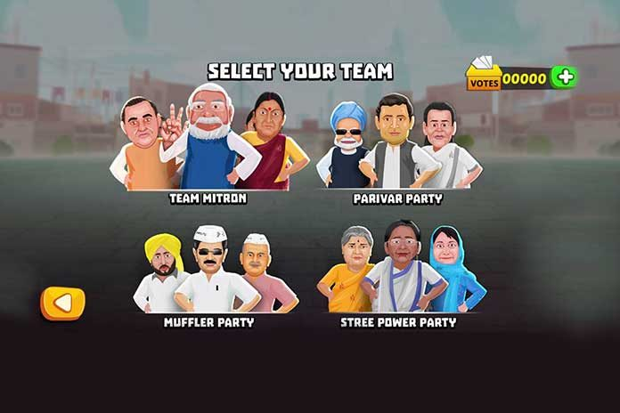 India Today Group,So Sorry Gully Cricket,India Today gaming app,Cricket World Cup,Cricket Game