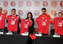 IPL 2019,IPL 2019 Live,Indian Premier League,Kings XI Punjab,Rajasthan Royals